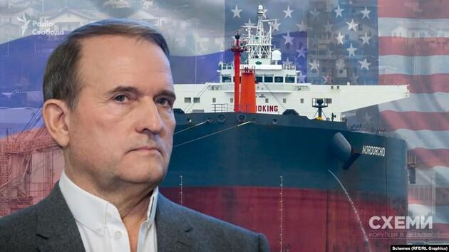 Российский завод Медведчука продает нефтепродукты в США в обход санкций  – «Схемы» (ВИДЕО)