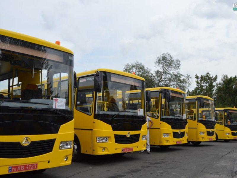 """Николаевский облсовет купил 4 школьных автобуса: с мая """"Эталоны"""" подорожали на ₴20 тыс."""