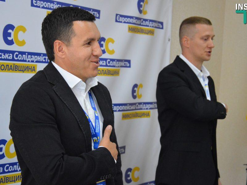 От «ЕС» борьбу за попадание в городской и областной советы возглавили Елена Киселева и Михаил Талпа (ФОТО)