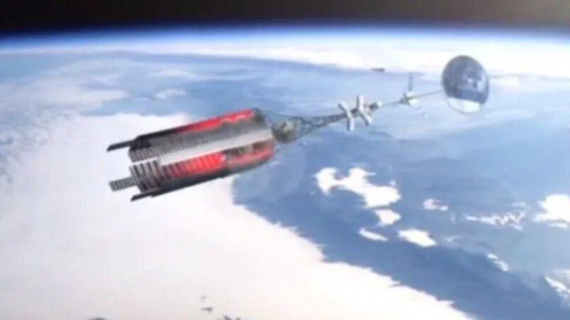 Роскосмос планирует отправить к Юпитеру необычный атомный корабль