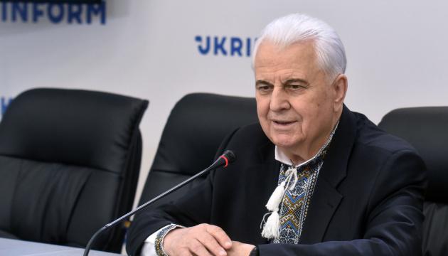 Кравчук посоветовал Зеленскому дистанцироваться от тех, кто против Украины. Даже если это не доказано