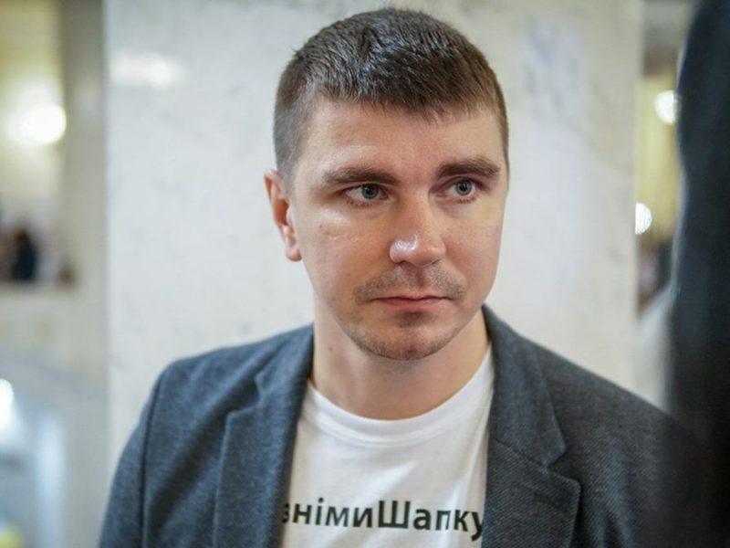 Нападение на нардепа Полякова: подозреваемого задержали (ФОТО)