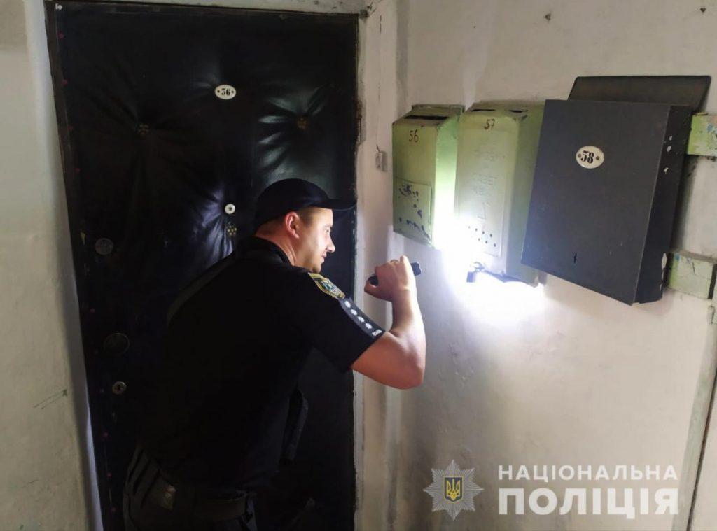 В Николаеве неадекват грозил взорвать многоквартирный дом вместе со своей матерью (ФОТО) 7