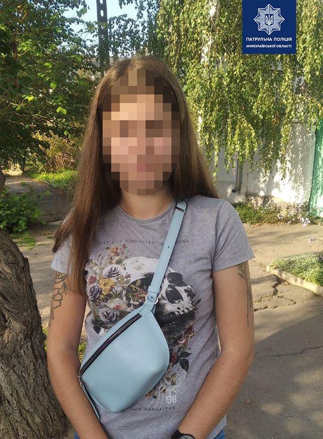 В Николаеве патрульные задержали очередных «закладчиков» наркотиков (ФОТО) 1