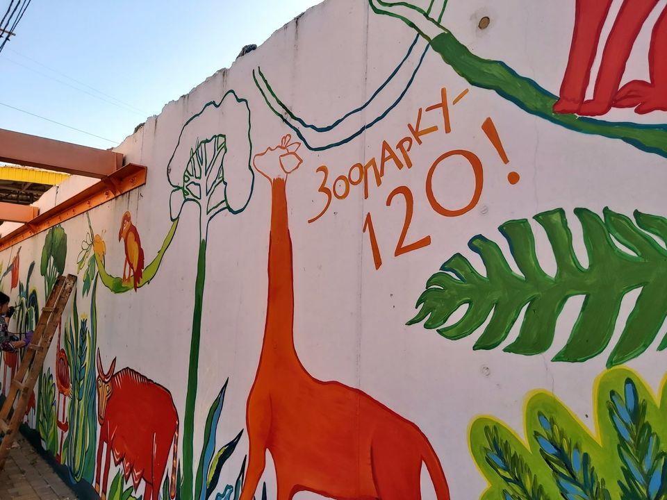 Детская художественная школа готовит большой подарок Николаевскому зоопарку к 120-летию (ФОТО) 1