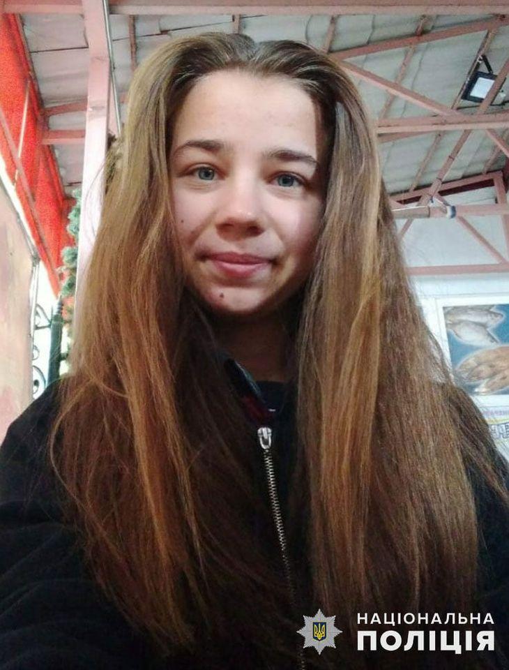 На Николаевщине ищут 17-летнюю девушку (ФОТО) 1