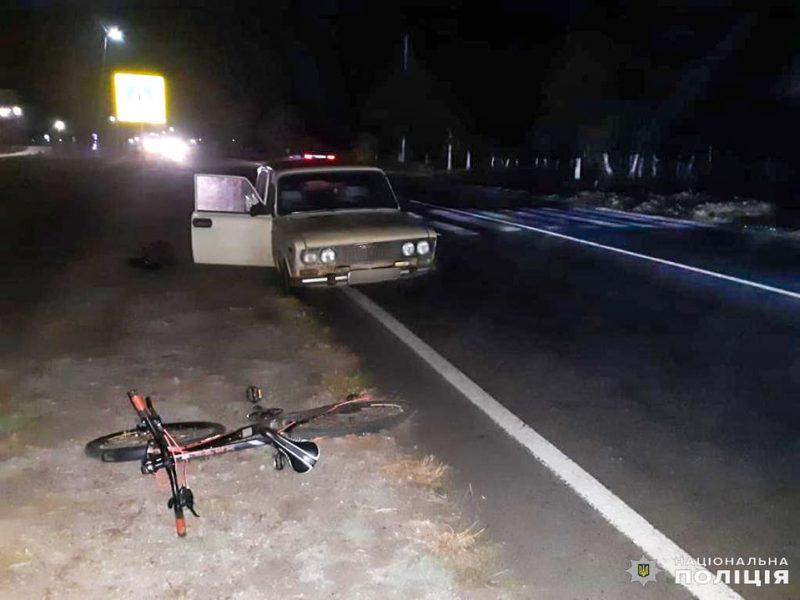 На Николаевщине сбили 11-летнего велосипедиста (ФОТО)