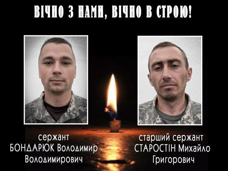 Погибшего николаевского морпеха Михаила Старостина похоронят завтра на Херсонщине