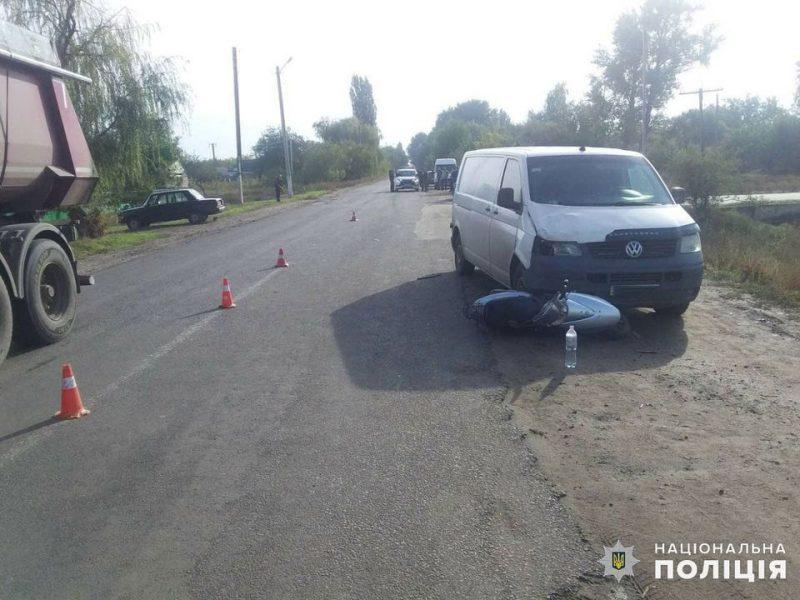 В ДТП в пгт Кривое Озеро пострадали подростки, ехавшие на мопеде (ФОТО)