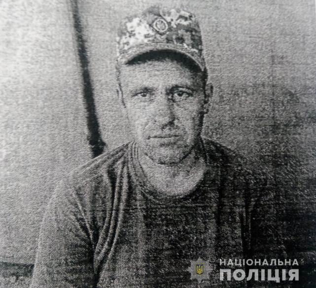 На Николаевщине пропал военнослужащий с возможными психическими расстройствами (ФОТО) 3