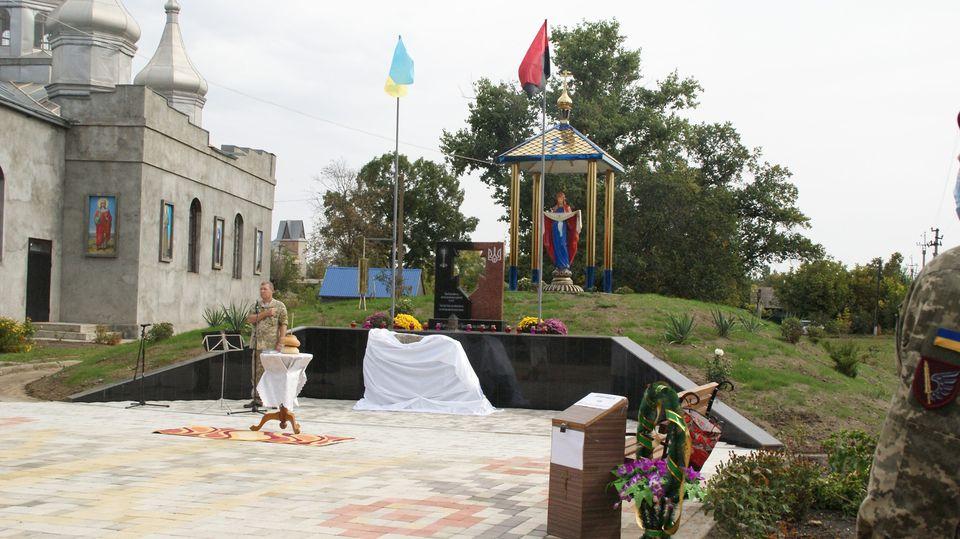 На Николаевщине открыли мемориальный комплекс павшим в российско-украинской войне (ФОТО) 1