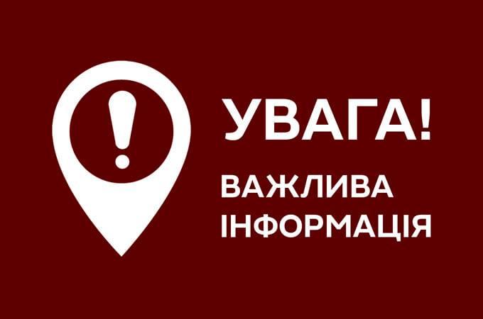 В ЦНАПе Николаева с сегодняшнего дня введены ограничения для посетителей – там многие сотрудники заболели коронавирусом