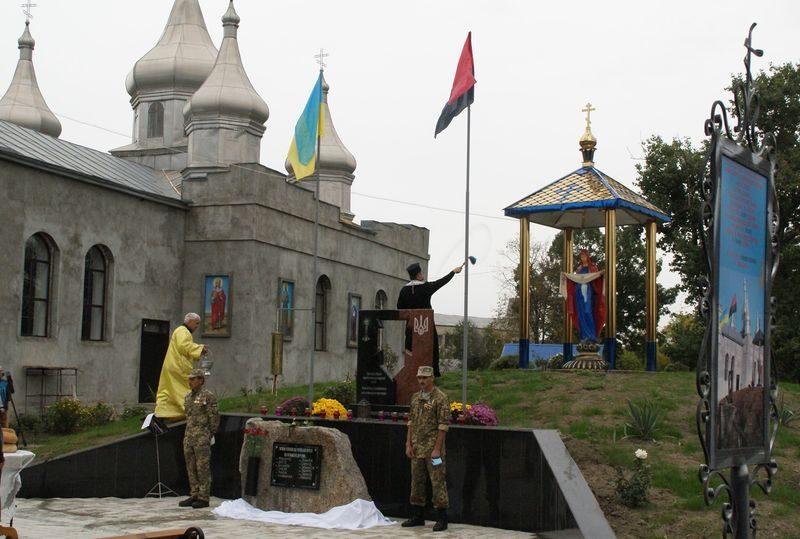 На Николаевщине открыли мемориальный комплекс павшим в российско-украинской войне (ФОТО)