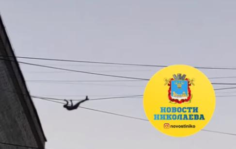 """В Николаеве попал на видео """"акробат"""", перебиравшийся по проводам с крыши одной девятиэтажки на другую (ВИДЕО)"""