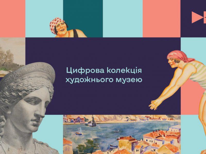 «Карантин диктует новые правила»: уже 500 оцифрованных шедевров николаевского музея Верещагина выложили в онлайн (ФОТО)