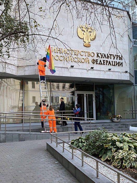 Pussy Riot поздравили Путина с днем рождения – вывесили радужные флаги на зданиях ФСБ и администрации президента (ФОТО) 5