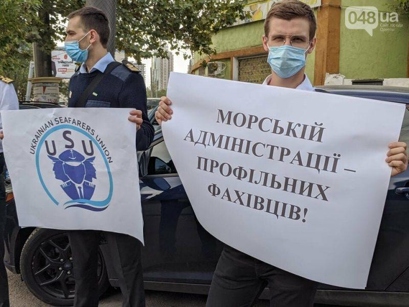 «Моряки в плену коррупции». В Одессе Зеленского встретили пикетом (ФОТО)