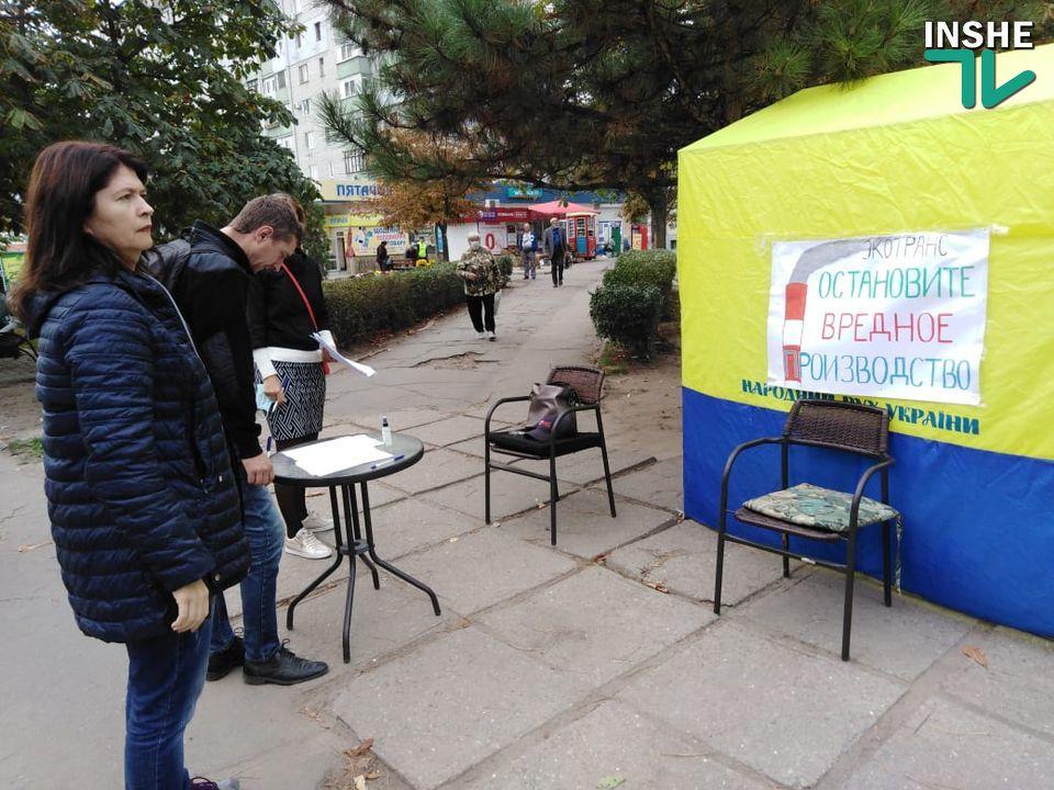"""Николаевцы требуют остановки завода """"Экотранс"""" (ФОТО, ВИДЕО) 3"""