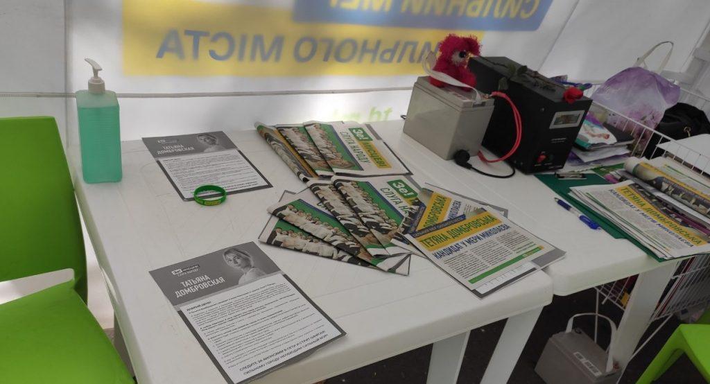 ОПОРА: В Николаеве Зе-агитаторы предлагали деньги за голос (ФОТО) 3