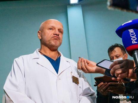 Врач из Омска, лечивший Навального, уволился из больницы