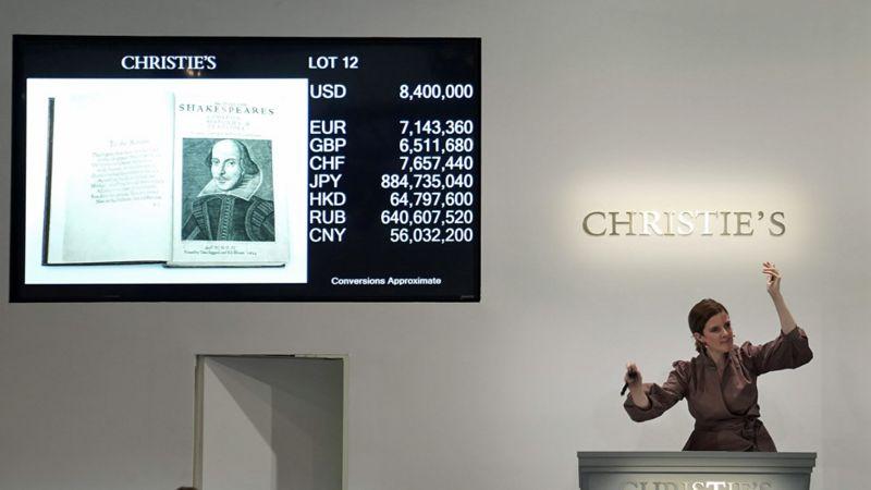 Рекорд для Шекспира: копию его первого сборника продали почти за $10 млн. (ФОТО) 3