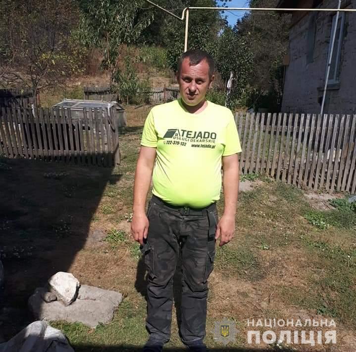 На Николаевщине пропал военнослужащий с возможными психическими расстройствами (ФОТО) 1