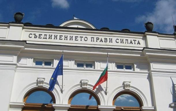 В Болгарии Кириллицу переименовывают в «болгарский алфавит»
