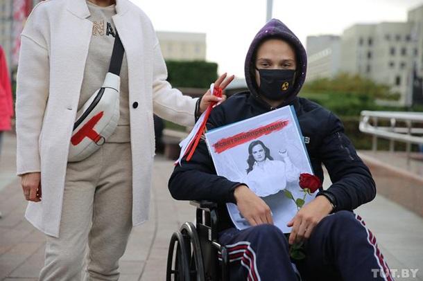 В Минске на протест вышли люди с инвалидностью 1
