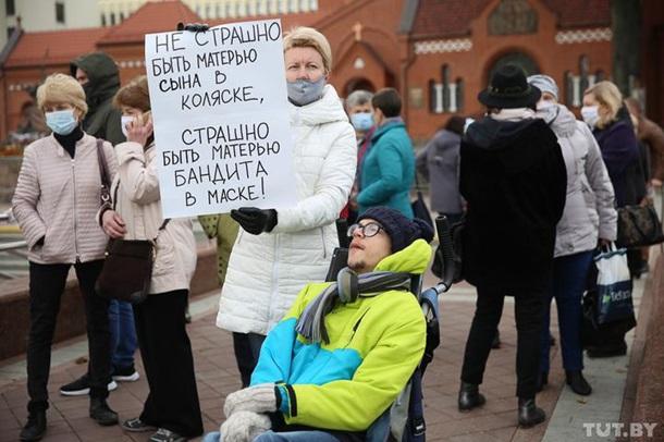 В Минске на протест вышли люди с инвалидностью