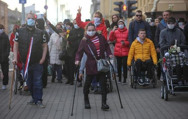 В Минске на протест вышли люди с инвалидностью 9