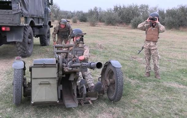 ВСУ проводят учения по борьбе с беспилотниками (ВИДЕО)