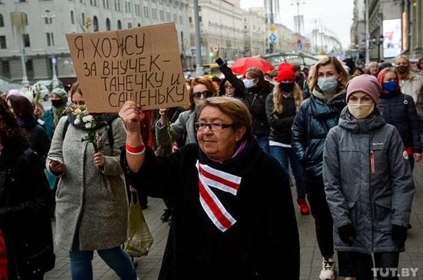 В Минске проходит протестный марш