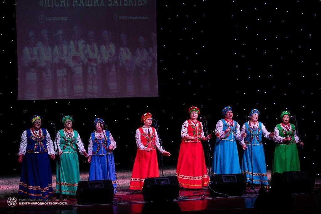 В Миколаєві пройшов обласний огляд «Пісні наших батьків» (ФОТО) 3