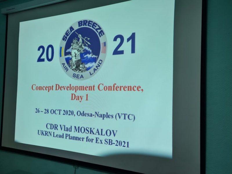 В Одессе прошла планирующая конференция по проведению «Си Бриз-2021» (ФОТО)