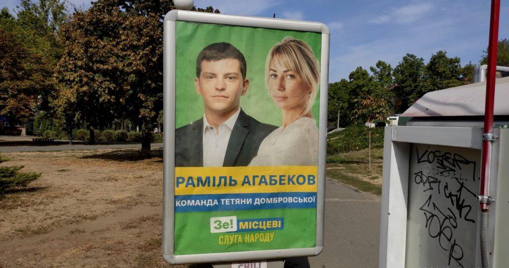 У какой политсилы на Николаевщине бигбордов больше всего - ОПОРА (ФОТО) 3