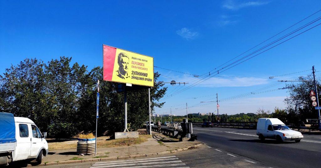 У какой политсилы на Николаевщине бигбордов больше всего - ОПОРА (ФОТО) 11