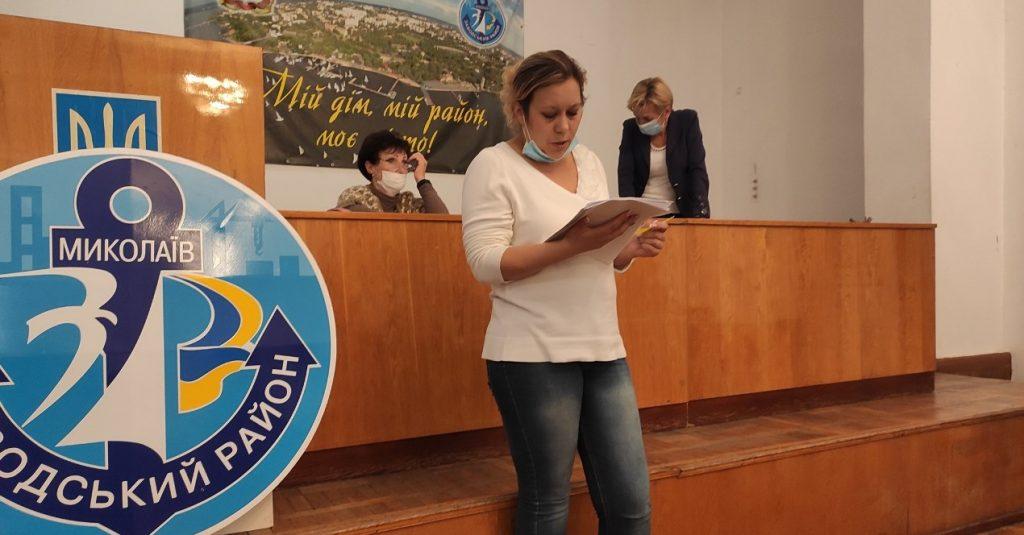 Не без ошибок: как в Николаеве участковые избирательные комиссии формировали (ФОТО) 7