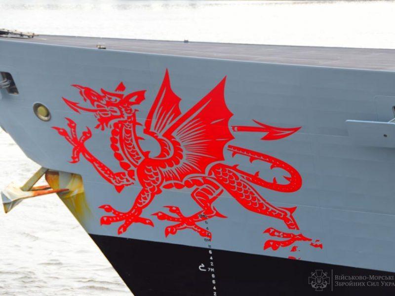 """В Одесский порт зашел эсминец Королевских ВМС Великобритании """"Dragon"""" (ФОТО)"""