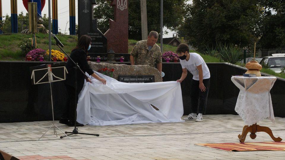 На Николаевщине открыли мемориальный комплекс павшим в российско-украинской войне (ФОТО) 9