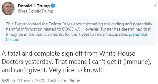 """Twitter пометил как дезинформацию пост Трампа о том, что он больше """"не заболеет коронавирусом"""" 1"""