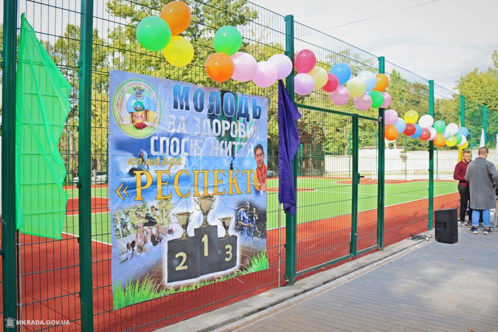В николаевской школе №53 открыли сразу 4 реконструированных спортивных объекта (ФОТО) 11