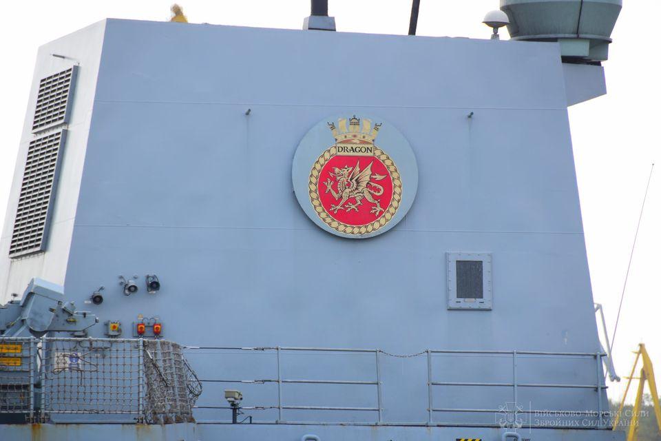"""В Одесский порт зашел эсминец Королевских ВМС Великобритании """"Dragon"""" (ФОТО) 11"""