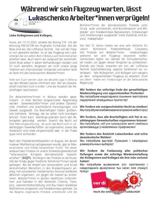 Рабочие в Германии отказались обслуживать самолет Лукашенко - СМИ 1