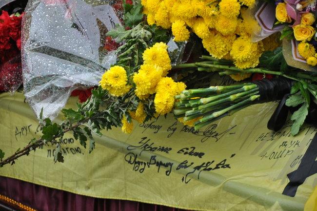 С совершившим самосожжение ветераном Микитенко попрощались на Майдане (ФОТО) 17