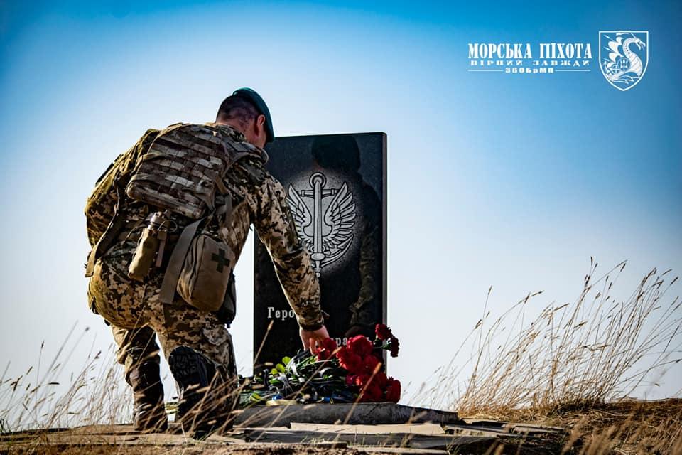 Николаевские морпехи давали Клятву морского пехотинца в Широкино (ФОТО) 15
