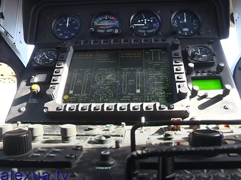 В Украине создали стеклянную кабину вертолета (ВИДЕО)