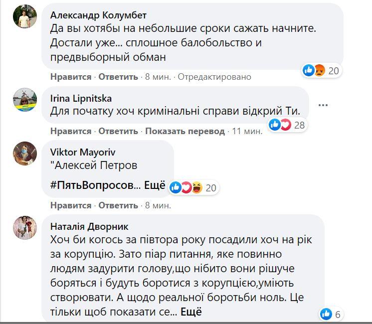 Зеленский озвучил первый вопрос на опрос. Не про коноплю, но народ возмущен (ВИДЕО) 1