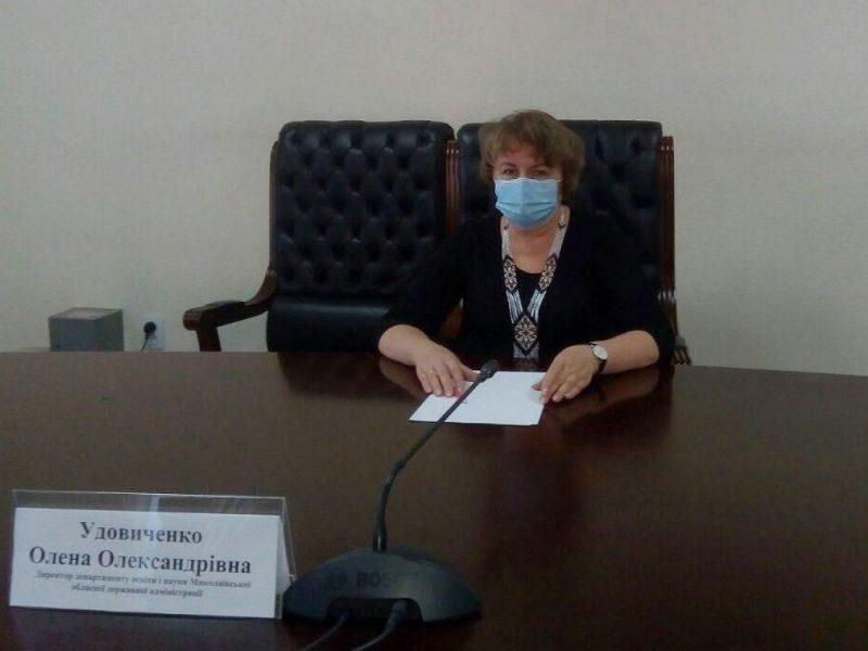 На Миколаївщині виділили додаткові кошти на закупівлю захисних засобів для навчальних закладів, – Удовиченко