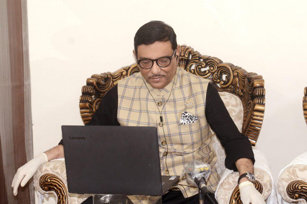 Министр из Бангладеш публикует много однообразных снимков. Он выложил 10 тысяч фото и стал звездой интернета (ФОТО) 9