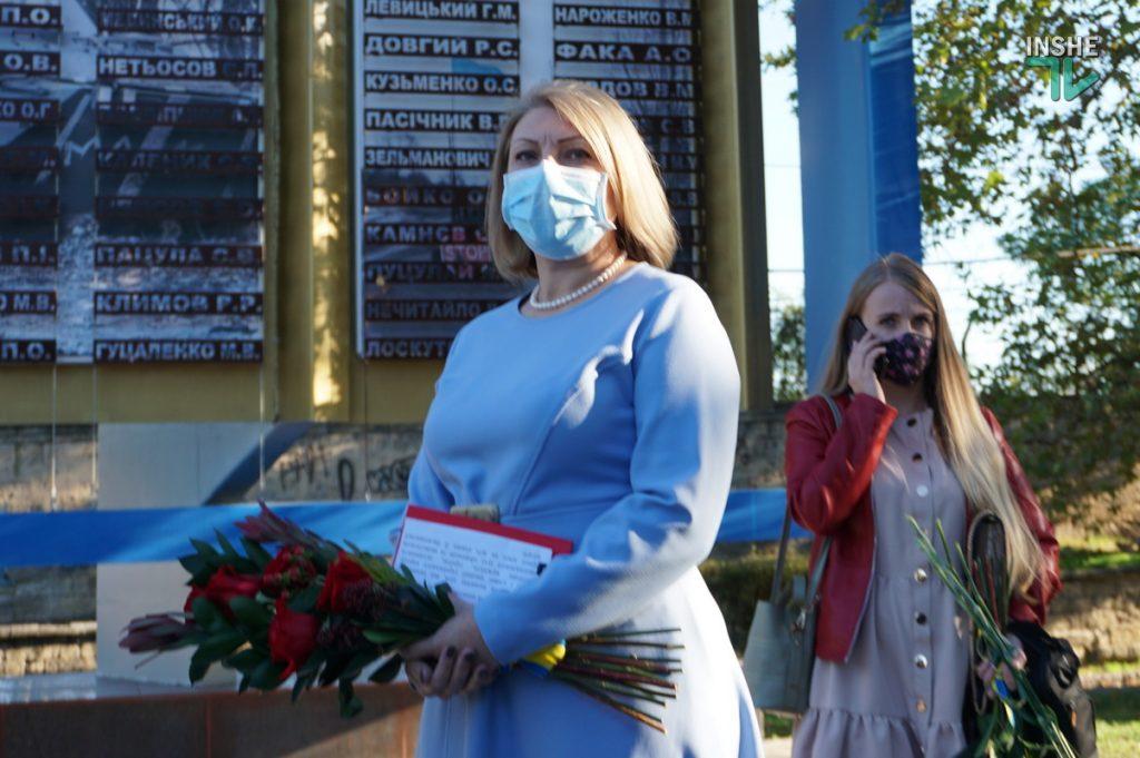 В Николаеве празднуют День защитника Украины (ФОТО и ВИДЕО) 3